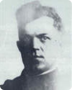 Photo of Police Officer Carl T. Hunt
